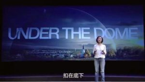 under the dome documentary jing chai